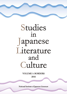 journal studies in japanese literature and culture nijl nw