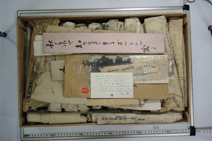 Matsui, Box.jpg