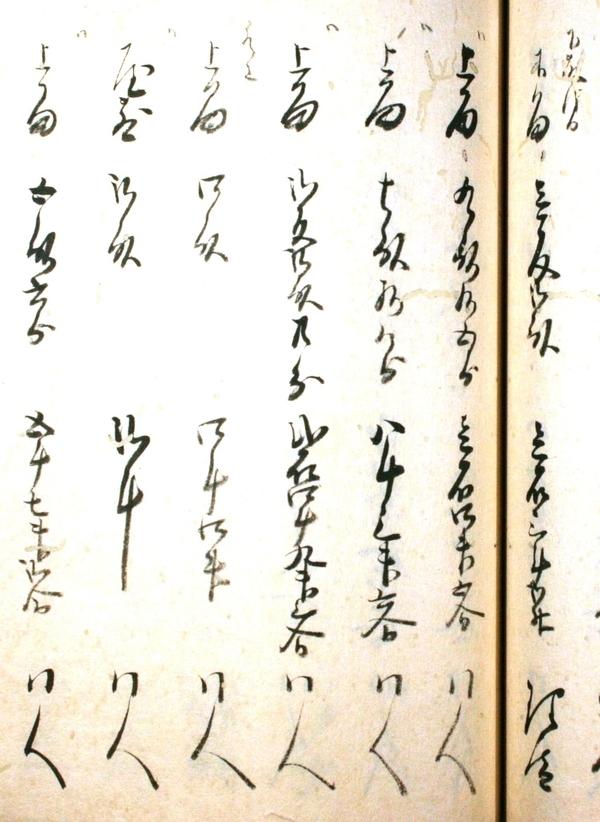 Otsu, Rian.jpg