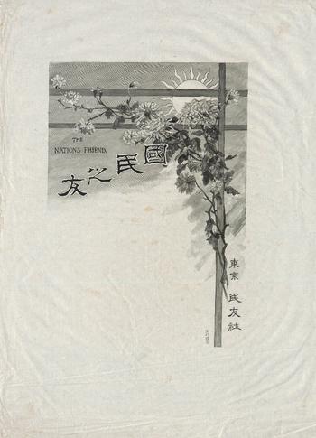 366-1.jpg