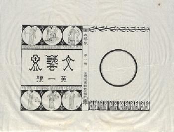 366-3.jpg