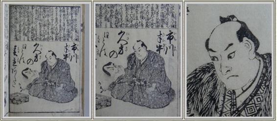 355-2.jpg