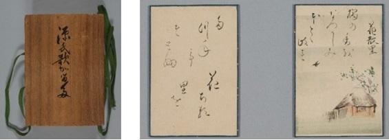 356-3.jpg