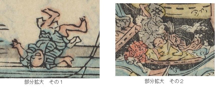368-2.jpg