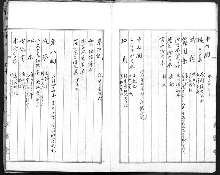 375-2.jpg