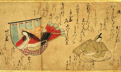 genji_01-2.jpg