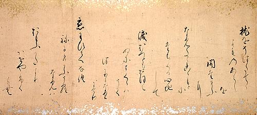 genji_02-1.jpg