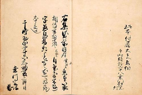 kokinwaka_02.jpg