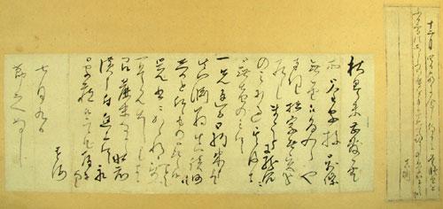 shokan_01.jpg